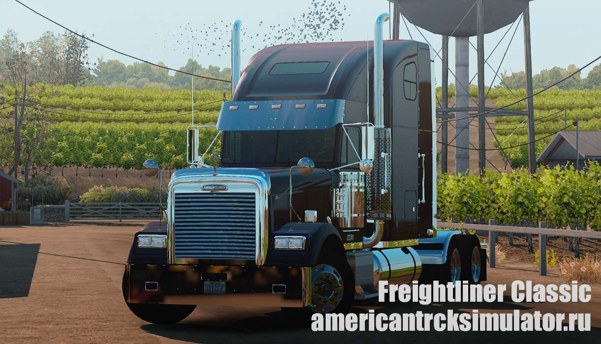 Freightliner Classic Fixed