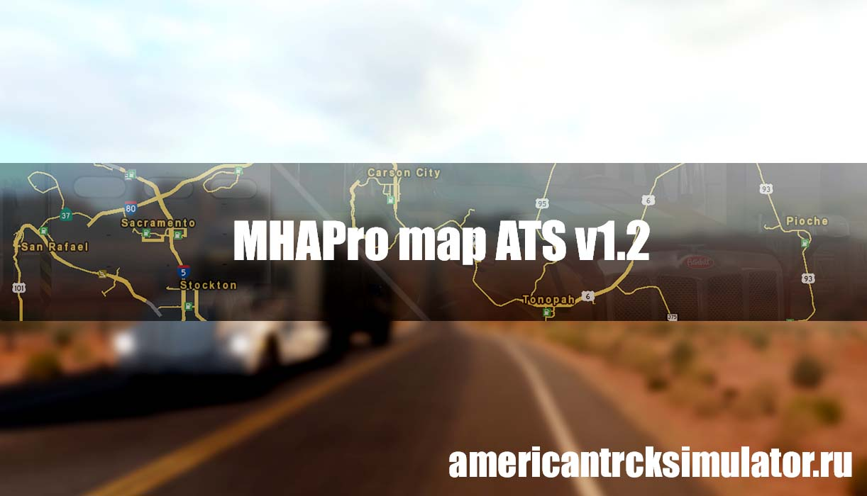Мод MHAPro map ATS v1.2