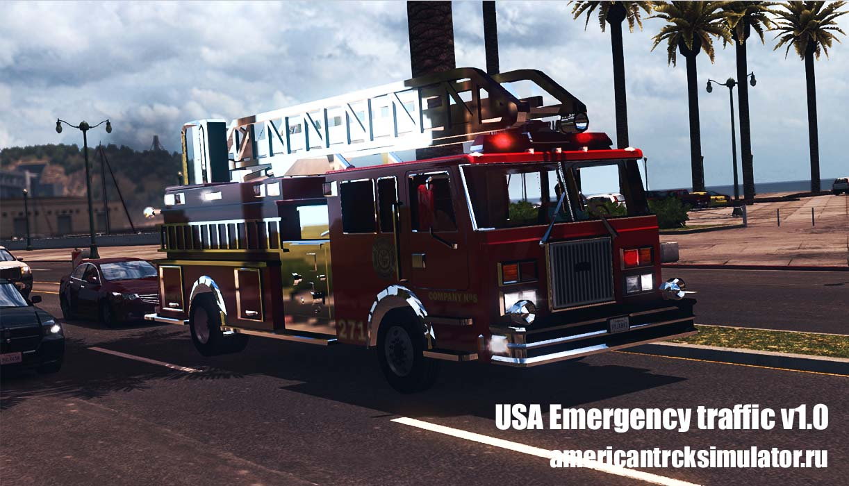Мод USA Emergency traffic v1.0 для...