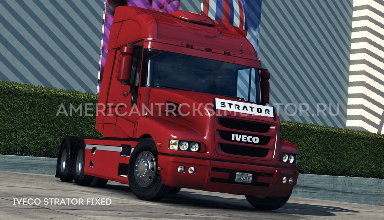 Iveco Strator Fixed