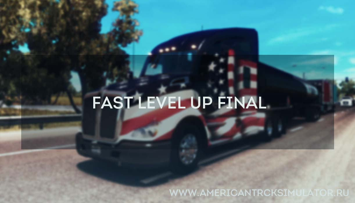 Fast Level Up Final