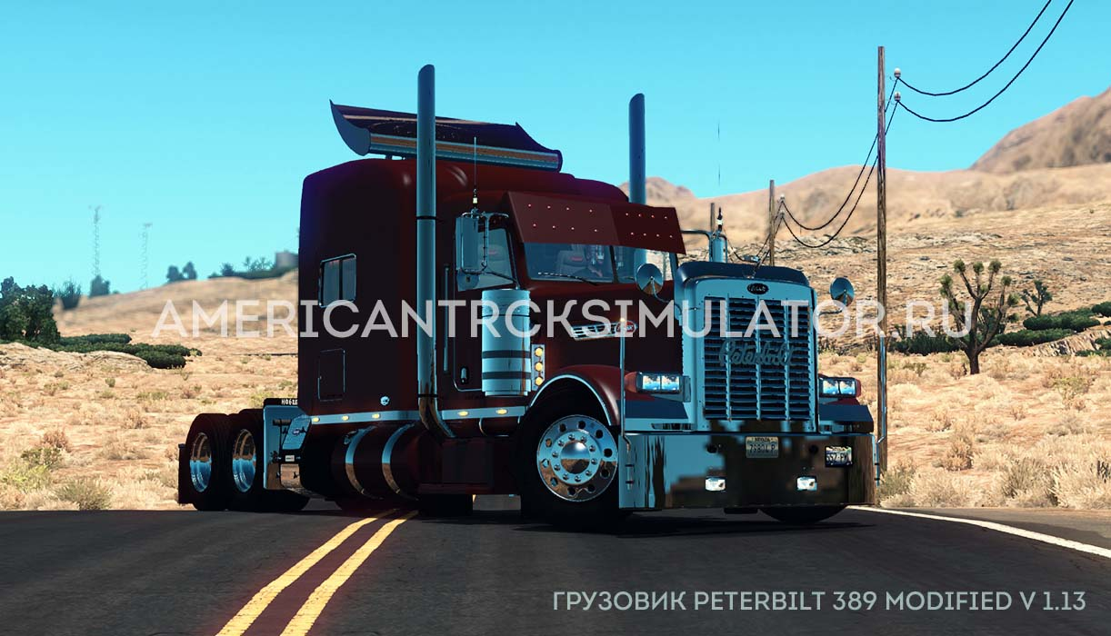Peterbilt 389 Modified v 1.13