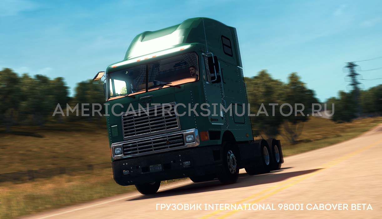 International 9800i Cabover beta