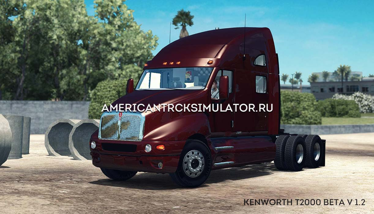 Kenworth T2000 v1.2 beta