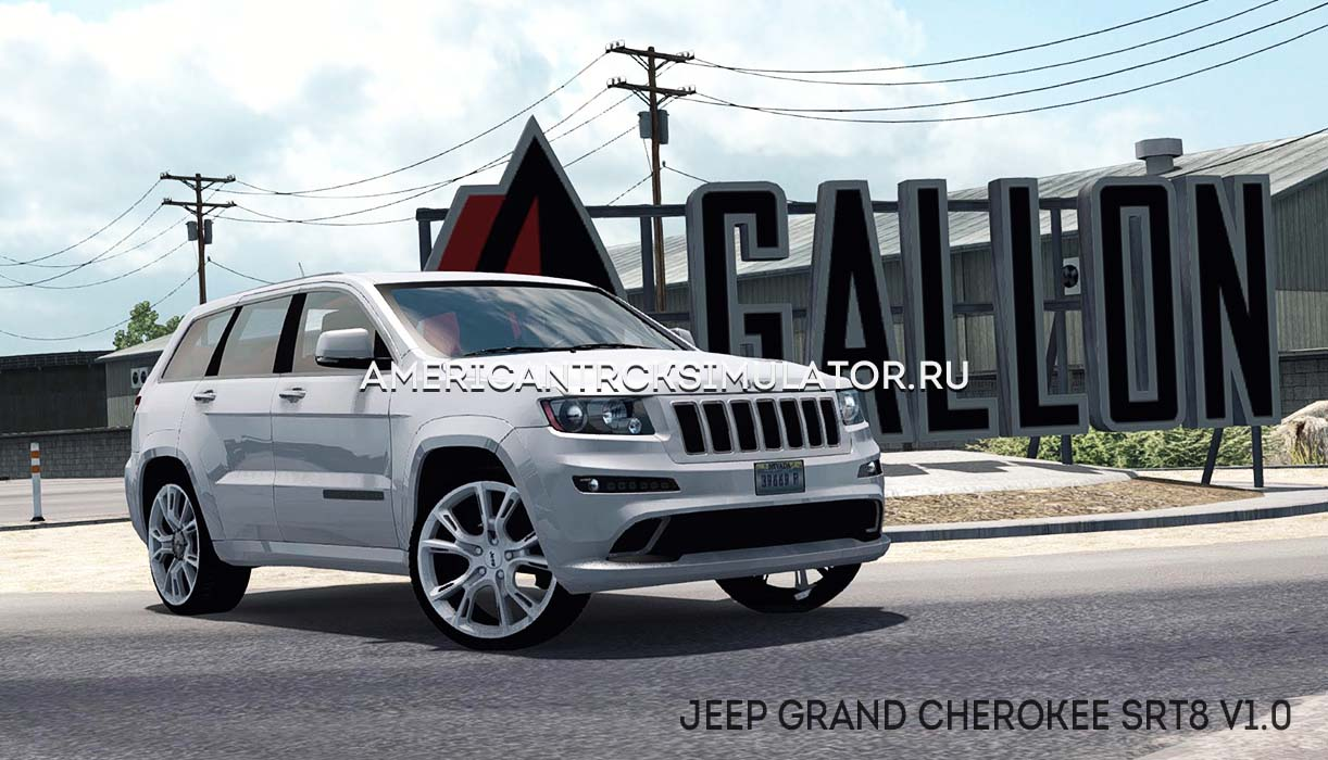 Jeep Grand Cherokee SRT8 v1.0