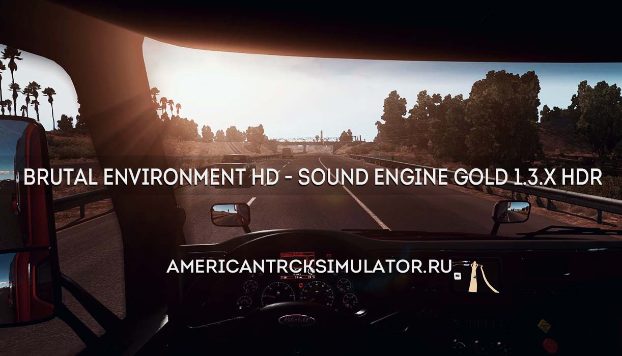 Brutal environment HD - Sound Engi...