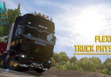 Мод Flexible Truck Physics для ATS